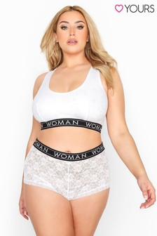 Yours White Lace Lounge Woman Bralette Set