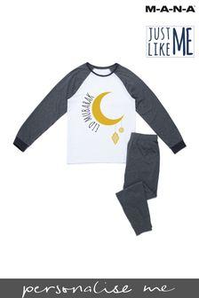 Mens Eid Mubarak Pyjamas by MANA