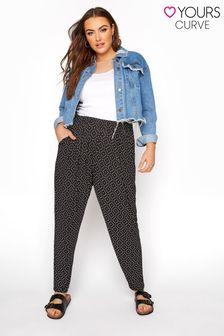 Yours Black Diamond Harem trousers
