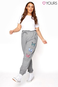 Yours Grey Be Kind Butterfly Jogger