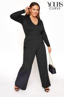 Yours Black Button Detail Scuba Crepe Trousers