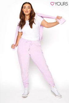 Yours Pink Velour Sweat Jogger