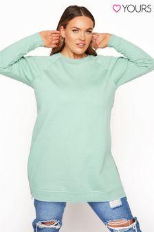 Yours Green Side Zip Sweatshirt