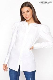 Long Tall Sally White Ruffle Collar Cotton Shirt