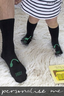 Personalised Daddy and Me Dinosaur Childrens Socks by Solesmith