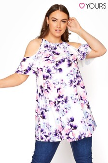 Yours White Floral Ruffle Cold Shoulder Top