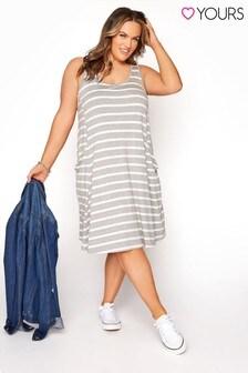 Yours Grey Sleeveless Stripe Drape Pocket Dress