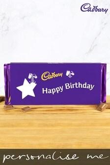 Personalised  Cadbury Dairy Milk 360g Star by Yoodoo