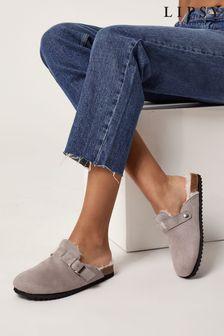 Lipsy Grey Buckle Mule Footbed Slipper