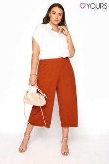 Yours Orange Wide Leg Culotte