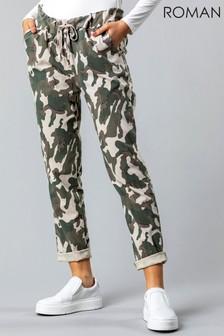 Roman Green Camo Print Crinkle Lounge Pant
