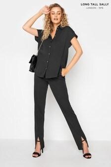 Long Tall Sally Black Split Hem Trouser