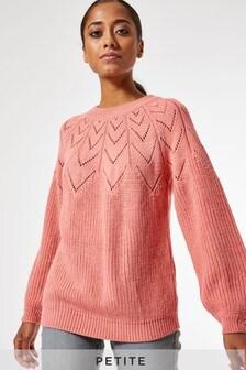 Dorothy Perkins Pink Petite Mid Gauge Jumper