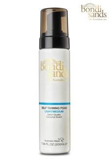 Bondi Sands Self Tanning Foam - Light/Medium 200ml