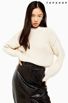 Topshop Ivory Recycled Crew Neck Jumper