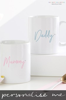 Personalised Mummy & Daddy Mugs By Gift Collective