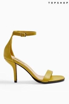 Topshop Yellow Curve Open Toe Sandals