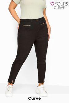 Yours Black Curve Front Split Hem Skinny Ava Jeans