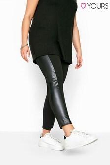 Yours Black Curve Pu Panel Scuba Crepe Trousers