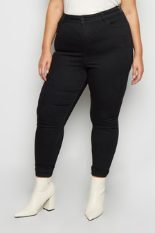 New Look Curves 'Lift & Shape' Skinny Jeans