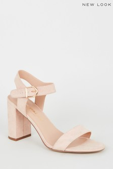 New Look Cream Suedette Ankle Strap Block Sandals