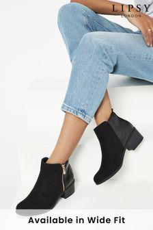 Lipsy Black Regular Fit Flat Side Zip Boot