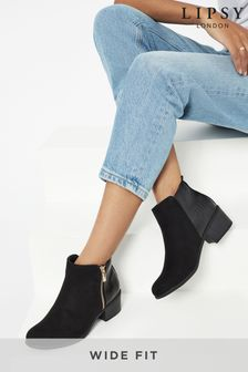 Lipsy Black Wide Fit Flat Side Zip Boot
