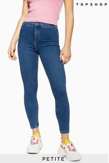 """Topshop Petite Joni Skinny Jeans 28"""" Leg"""