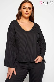 Yours Black Curve Limited Collection Trouser & T-Shirt Lounge Set
