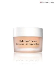 Elizabeth Arden Eight hour Intensive Lip Repair Balm 15ml