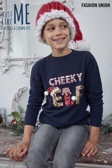 Fashion Union Kids Unisex Elf Slogan Pom Pom Family Christmas Jumper
