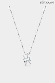 Swarovski Silver Zodiac II: Pendant Pisces