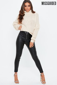 Missguided Vice Double Popper Coated Biker Jeans