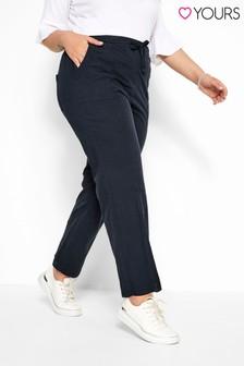 Yours Navy Curve Cool Cotton Wide Leg Trouser