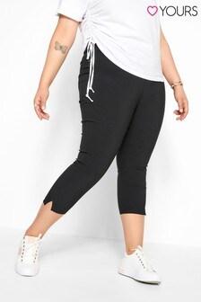 Yours Black Curve Bengaline Crop Trouser
