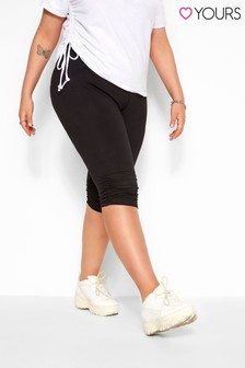 Yours Black Curve Crop Harem Trouser