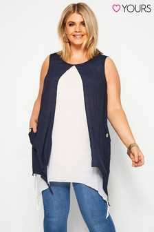 Yours Navy Curve Double Layer Button Tunic