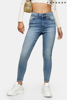 Topshop Blue Short Leg 5 Pocket Skinny Jeans