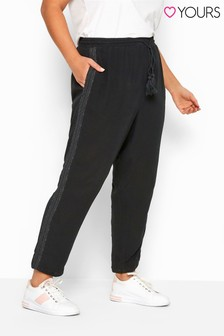 Yours Black Curve Crinkle Embroidered Tapered Trousers