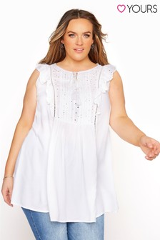 Yours White Curve Broderie Frill Top