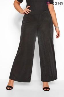 Yours Black Slinky Wide Leg Trousers