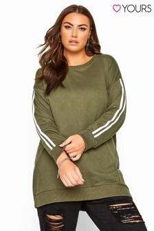 Yours Khaki Curve Side Stripe Varsity Sweatshirt
