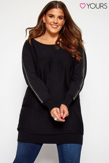 Yours Black Curve Zip Knitted Tunic