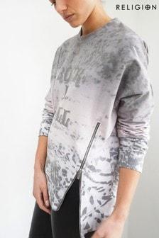 Religion Grey Soft Animal Printed Slogan Sweatshirt With Zip Detail