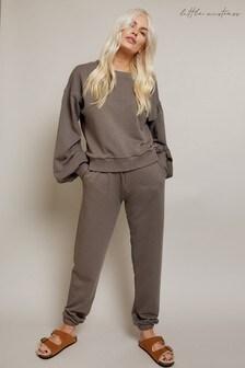 Little Mistress Grey Jogger Loungewear