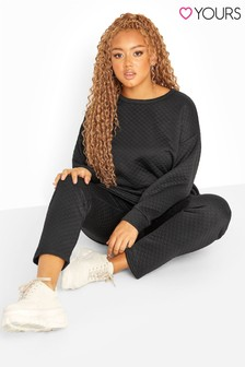 Yours Black Curve Slim Leg Quilted Joggers
