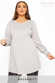 Bump It Up Grey Maternity Peplum Sweatshirt