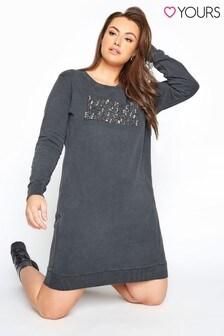 Yours Grey Sequin Diamante 'Wonder' Slogan Sweatshirt Dress