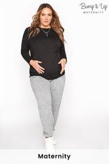 Bump It Up Grey Maternity Brushed Lounge Pants