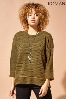 Roman Yellow Textured Top With Necklace